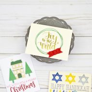 Handmade Holiday Cards with Cricut Maker